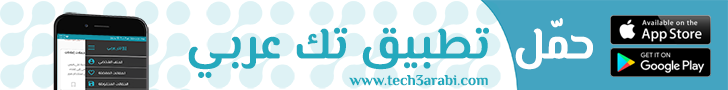 download-tech3arabi-banner