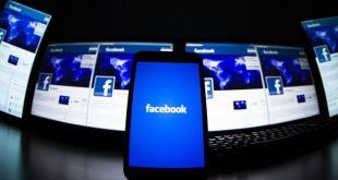 فيسبوك-حماية