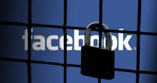 السيطرة على حماية فيسبوك