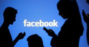 تصنيف فيسبوك