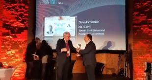 الأردن-يفوز-بجائزة-البطاقة -الشخصية