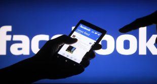 فيسبوك-البيانات