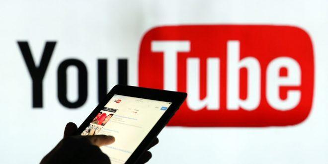 مزايا-يوتيوب