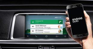 جوجل-تسمح-android-auto