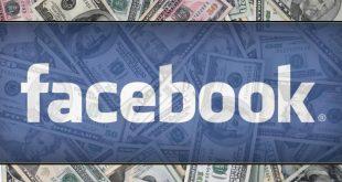 أرباح-فيسبوك-2018