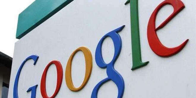 جوجل-المكالمات-المزعجة