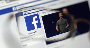 فيسبوك-يرسل-اشعارات