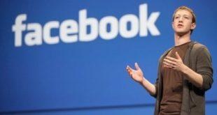 فيسبوك-يضيف-clear-history