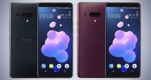 مواصفات HTC U12