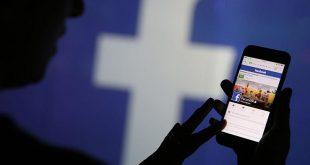 فيسبوك-يتبعك