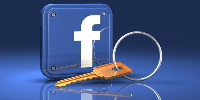 خصوصية-فيسبوك
