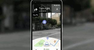 تحديث-خرائط-جوجل