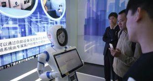 بالفيديو: أول بنك في العالم يقتصر العمل فيه على الرجال الآليين