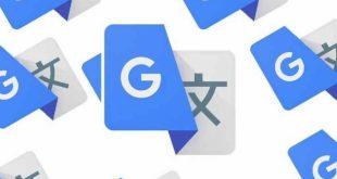 جوجل تستخدم الشبكات العصبونية لتوفير ترجمة أفضل