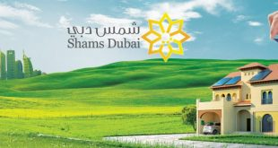 shams-dubai-مشروع