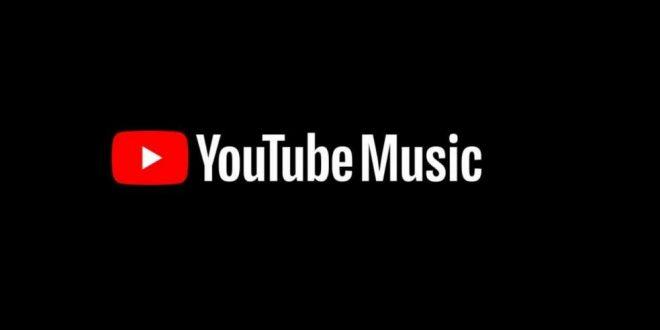 جوجل تطلق YouTube Music و YouTube Premium في 12 دولة جديدة