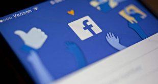 مطالبات للجنة التجارة الفيدرالية بتفكيك فيسبوك