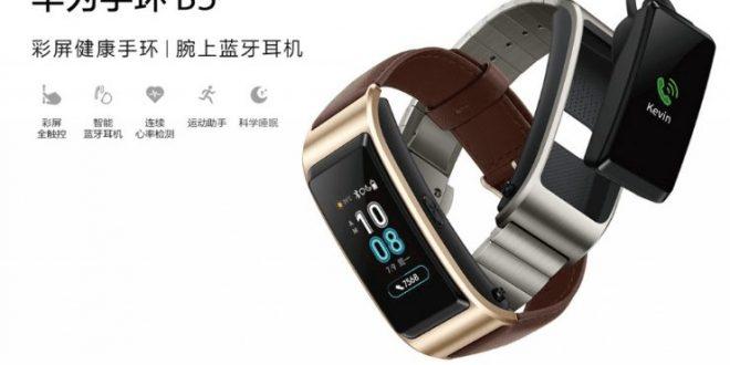 هواوي تكشف عن ساعتها الذكية الجديدة TalkBand B5