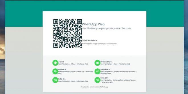 أفضل ميزات وحيل لاستخدام Whatsapp Web ستفيدك جدًا وتختصر وقتك