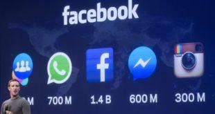 الفيسبوك تقرر رسميًا إغلاق ثلاث تطبيقات تابعة لها