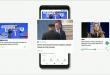 قوقل تُعيد ميزة اختيار المحررين في تطبيقها الاخباري News