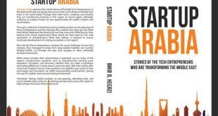 ستارت أب عربية .. الأفضل مبيعًا ضمن فئة أحدث الكتب على أمازون
