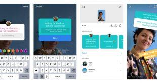 إنستاجرام تضيف ملصقات الأسئلة إلى خاصية القصص في تطبيقها على منصتي الأندرويد و iOS