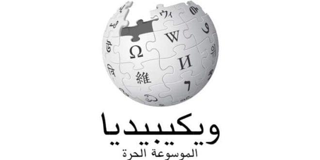 لست بحاجة لدفع المال مقابل مقالة على ويكيبيديا
