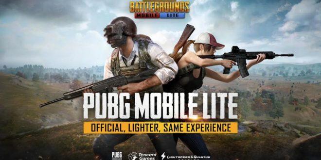 إطلاق لعبة PUBG Mobile Lite من أجل أجهزة الأندرويد المتدنية المواصفات