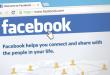 فيسبوك تتجه إلى تخصيص شريط التنقل ضمن تطبيقاتها