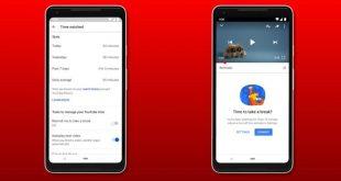 يوتيوب تساعد المستخدمين في إدارة وقت المشاهدة