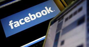 الفيسبوك تعرض مكافآت مالية مقابل إكتشاف الثغرات الأمنية في تطبيقات الطرف الثالث