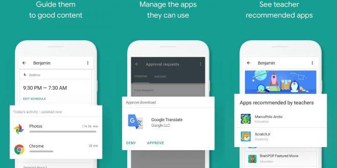 تطبيق Google Family Link ينقسم إلى نسختين، واحدة للآباء والأخرى للأطفال/المراهقين