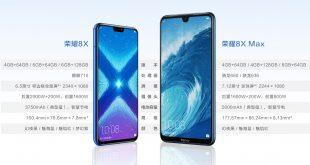Huawei تزيح الستار رسميا عن الهاتفين Honor 8X و Honor 8X Max مع شاشات بأحجام ضخمة