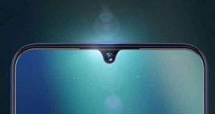 فيفو تعلن عن هاتفها الذكي Vivo V11