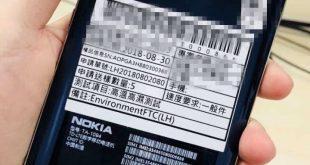 هاتف Nokia المزود بخمس كاميرات في الخلف يظهر في صورة مسربة واقعية جديدة
