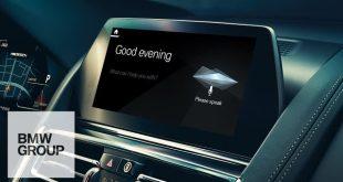 شركة BMW تكشف رسميًا عن المساعد الرقمي الخاص بها للسيارات
