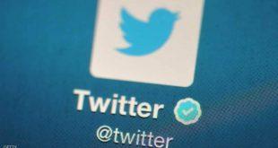 """تويتر يشعل الإنترنت بتغريدة محيرة.. هل يصبح التغريد """"بفلوس""""؟"""