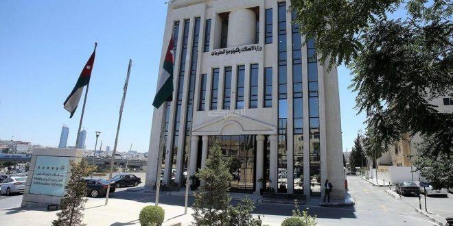 """وزارة الاتصالات تطلق هاكاثون لتطبيق """"خطوطنا"""""""