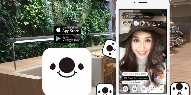 تطبيق 17 Media بات المنصة رقم واحد لبث الفيديو في اليابان