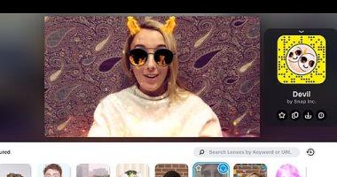 Snap Camera تطبيق جديد من سناب شات لأجهزة الكمبيوتر