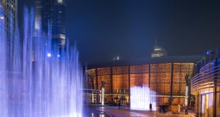 """المشاركون في مؤتمر """"الجمعية الدولية للمؤتمرات والاجتماعات"""" سيطّلعون على ثقافة دبي والمبادرات الرامية إلى دعم الابتكار وتنمية المواهب"""