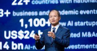هواوي تطلق استراتيجيتها العالمية للذكاء الاصطناعي