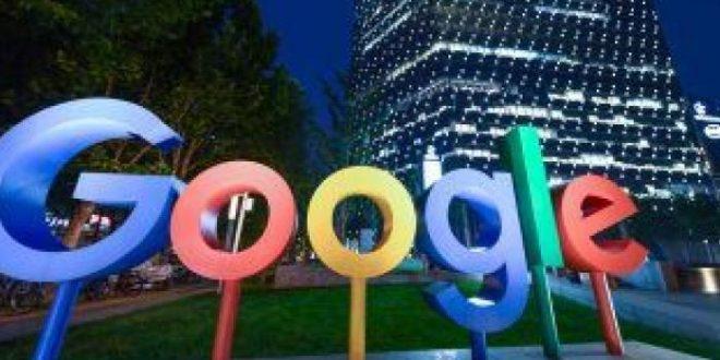 تقرير مسرب: جوجل يسعى لمراقبة الإنترنت منعا للسلوك السئ