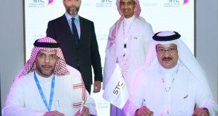 الاتصالات السعودية حلول وسيسكو ميراكي تعملان معاً على دفع رؤية السعودية 2030 للتحول الرقمي