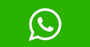 بالخطوات.. كيف يمكنك تغيير رقم هاتفك على واتس آب دون ضياع الأرقام؟