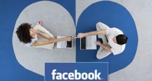 براءة اختراع جديدة تسمح لفيس بوك بمعرفة من حولك ومن تقضى وقتك معه
