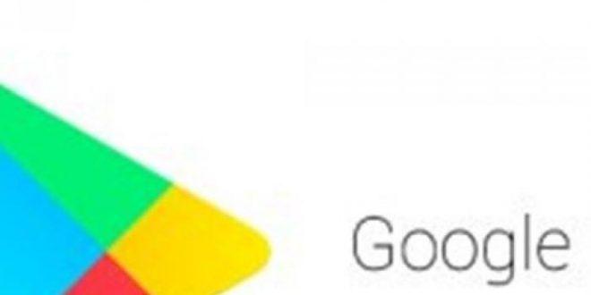 """8 تطبيقات شهيرة على """"بلاى ستور"""" تثبت إعلانات احتيالية"""
