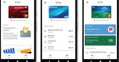 Google Pay تتوسع لتشمل المزيد من البنوك