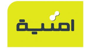 أمنية تدشن أول أكاديمية لأمن المعلومات في المملكة